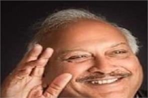 braham mahindra  government employees  chandigarh  reservation