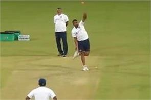 ashwin practising bowling like jayasuriya with the pink ball