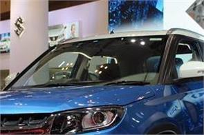 vitara brezza petrol variant to launch soon