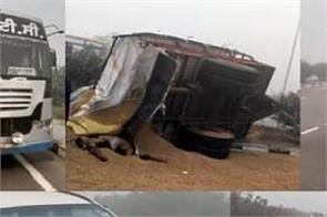 sangrur national highway fog vehicle collision