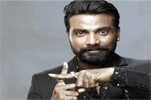 remo dsouza fraud case ghaziabad uttar pradesh