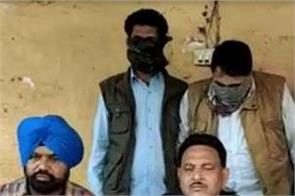 pathankot stf heroin 3 accused arrested