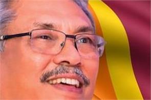 sri lanka gotabhawa rajapaksa