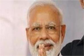 delhi pollution bjp mla narendra modi letter poisonous air