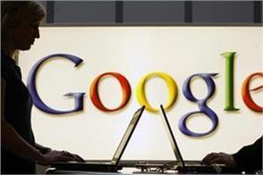 google has shut down its app