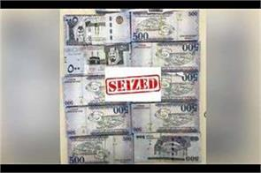 foreign currency seized