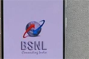 bsnl prepaid plan with unlimited data