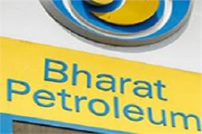 bharat petroleum employees will strike on november 28