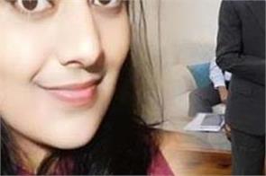 santokh singh chaudhary prabhleen murder case