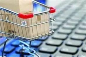 e commerce companies will have to comply with these rules