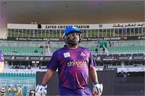 mohammad shehzad hit 57 runs with 6 sixes in t 10 league