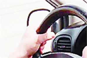 driving license renew hoshiarpur