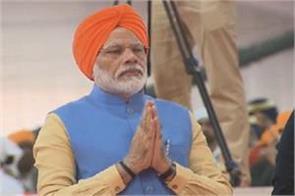 pm narendra modi and sunny deol