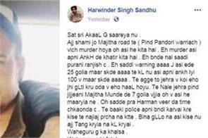 paviter gang  facebook  murder