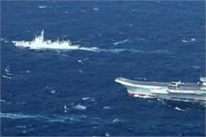 china appeals us south china sea