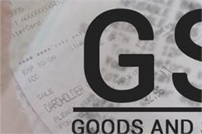gst online refund launched