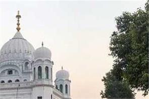 kartapur corridor general asif ghafoor imran khan