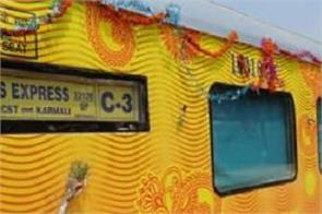 tejas express to lose rs 60400 passengers will have to pay compensation