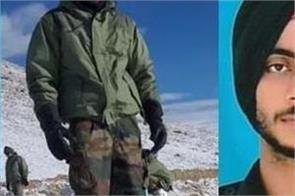 siachen  martyr  youth  dead body  punjab
