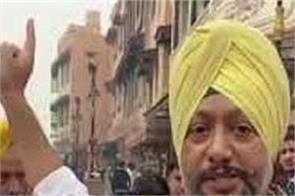 amritsar guru ram das langar desi ghee scandal