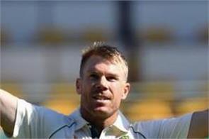 david warner hit his 23rd test century against pakistan in 2nd test