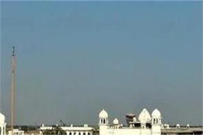 dera baba nanak  kartarpur sahib  registration