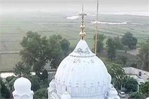 kartarpur sahib corridor  registration  sri guru nanak dev ji
