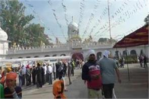 gurpurb celebrations in chandigarh mohali
