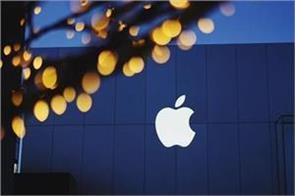 apple soon launch foldable smartphone