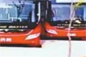 sri kartarpur sahib buses free