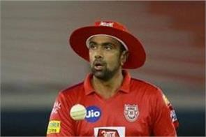 ashwin will be playing from delhi capitals in next season announcement soon