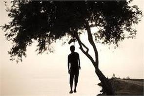 young man hanged making tik tok video