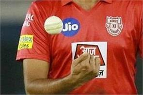 r ashwin  ipl  delhi capitals