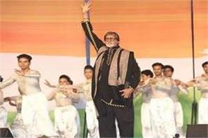 amitabh bachchan heartfelt performance 26 11 mumba attack tribute
