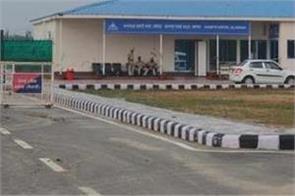 adampur civil airport jalandhar