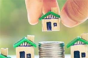 home loan interest rates emi fall