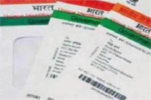 aadhaar card address changes easy  government rules easy