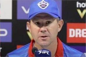 ponting said ashwin will have tremendous impact on kotla pitch