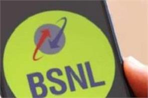 bsnl extended validity of this prepaid plan for 20 days