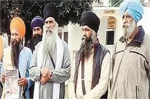 batala  committee  granthi  accused