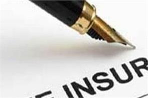 kapurthala permanent lok adalat jaswant kaur insurance company