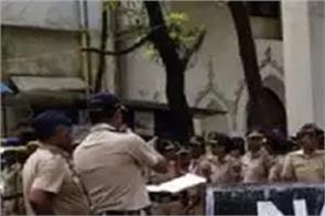ayodhya verdict supreme court mumbai article 144 police