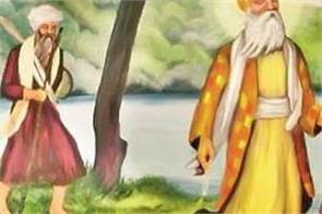 550th parkash purab sri guru nanak dev ji