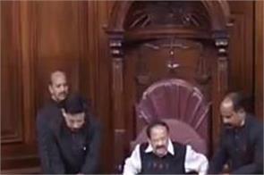rajya sabha marshal old dress speaker
