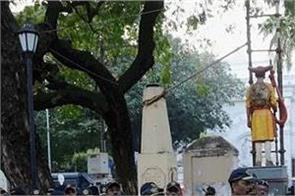 uddhav thackeray oath police staff shivaji park security