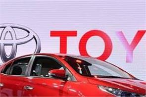 toyota to stop selling small diesel vehicles