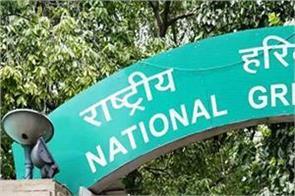 delhi pollution ngt delhi government central government