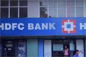 hdfc bank sharply cuts fd rates