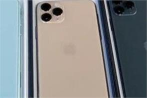 know price of iphone 11 around the world