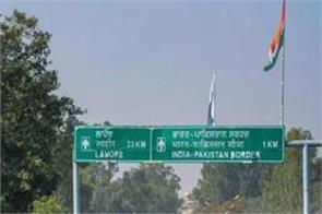 kartarpur corridor  wahga  pakistan